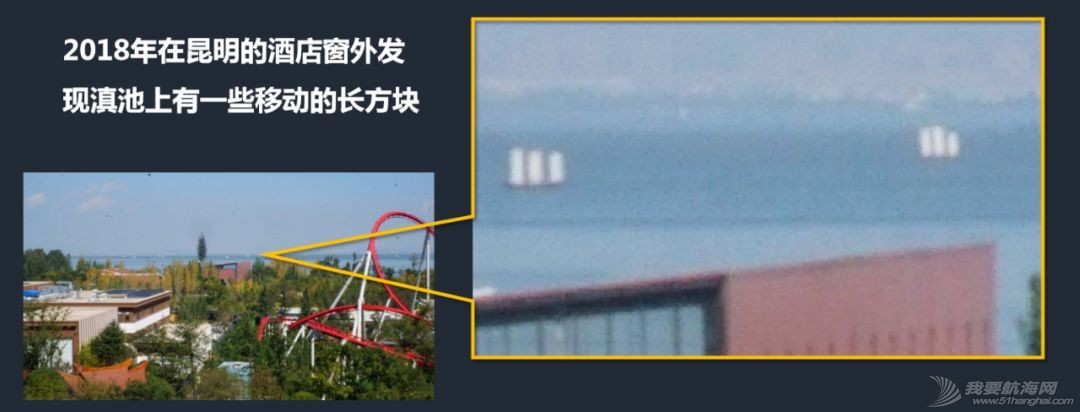 小帆笔记:中式帆船的古往今来(中) 非常航海课堂w24.jpg