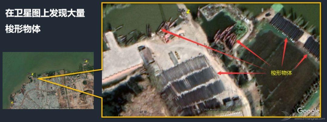 小帆笔记:中式帆船的古往今来(中) 非常航海课堂w25.jpg