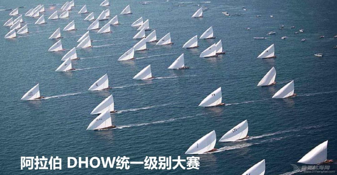 小帆笔记:中式帆船的古往今来(下)|非常航海课堂w23.jpg