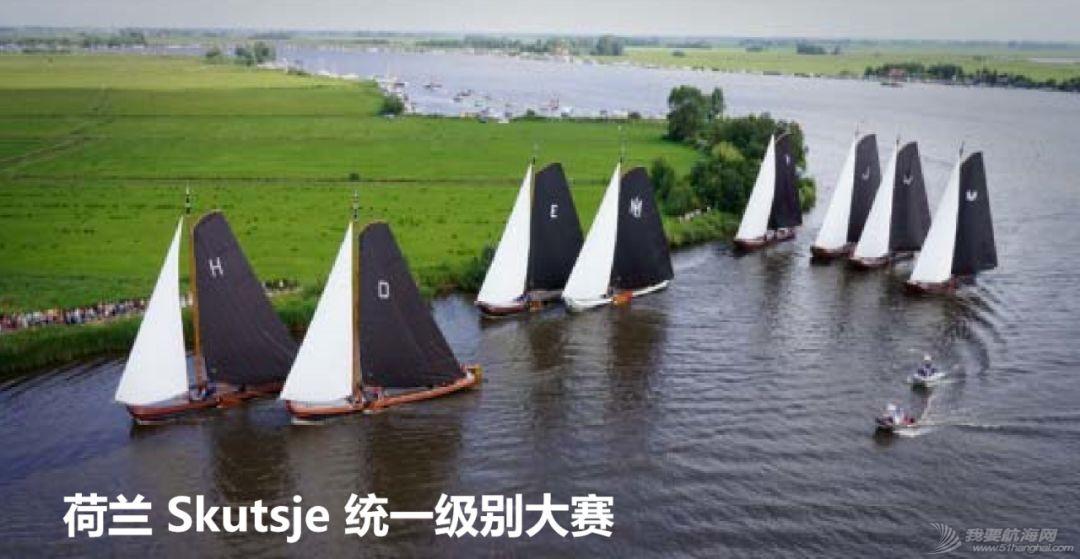 小帆笔记:中式帆船的古往今来(下)|非常航海课堂w24.jpg