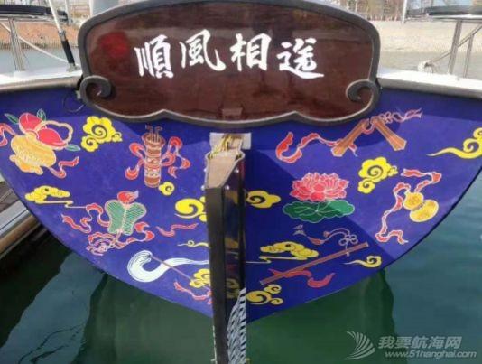 小帆笔记:中式帆船的古往今来(下)|非常航海课堂w28.jpg