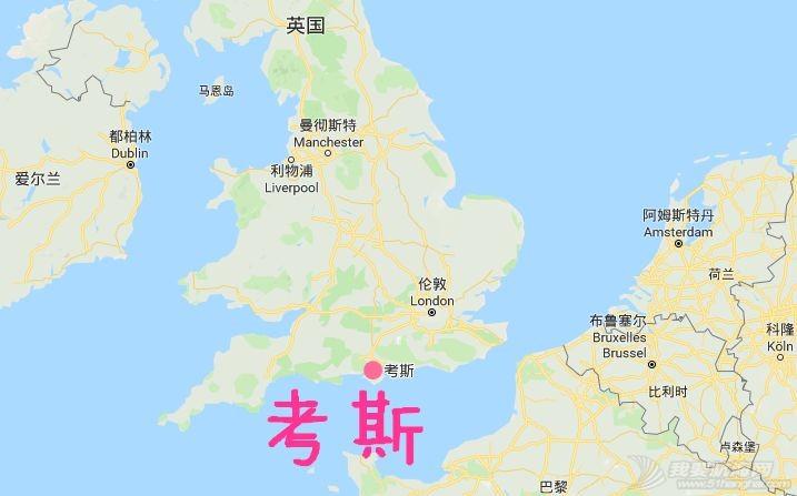 英国游艇码头分布第四十二篇,考斯w1.jpg