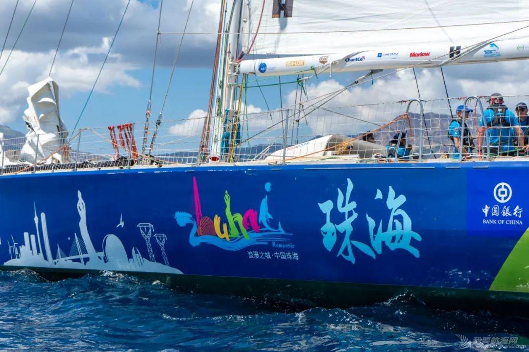 赛程九正式开始,珠海号再次扬帆起航w4.jpg