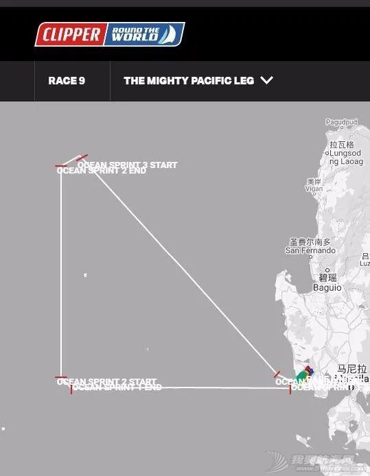 赛程九正式开始,珠海号再次扬帆起航w6.jpg