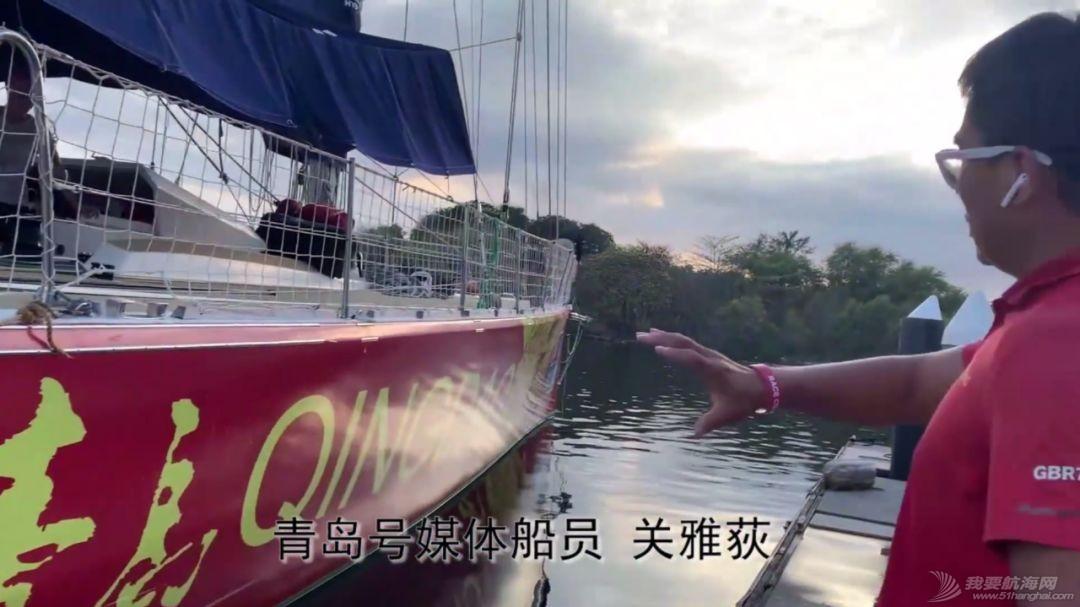小帆笔记:走进环球帆船的世界 | 非常航海课堂w10.jpg