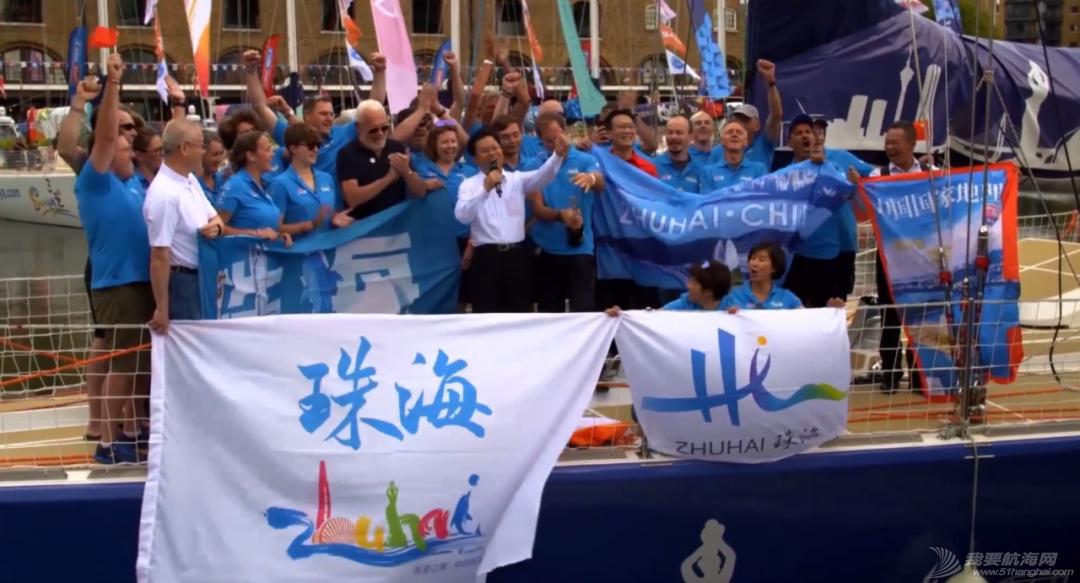 环球帆船上的24小时 | 珠海号大使船员直播分享回顾w15.jpg