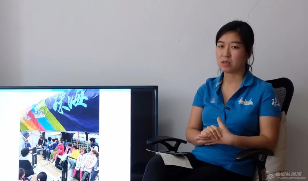 环球帆船上的24小时 | 珠海号大使船员直播分享回顾w34.jpg