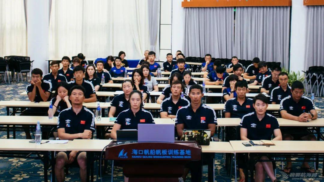国家帆船帆板队举行媒体关系及礼仪培训课程