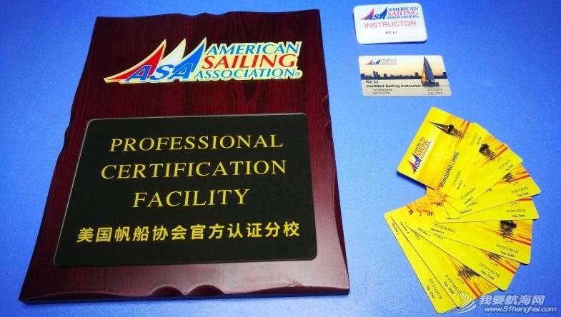 海上没病毒!ASA国际帆船驾照培训五折优惠!一对一私人教学!!!