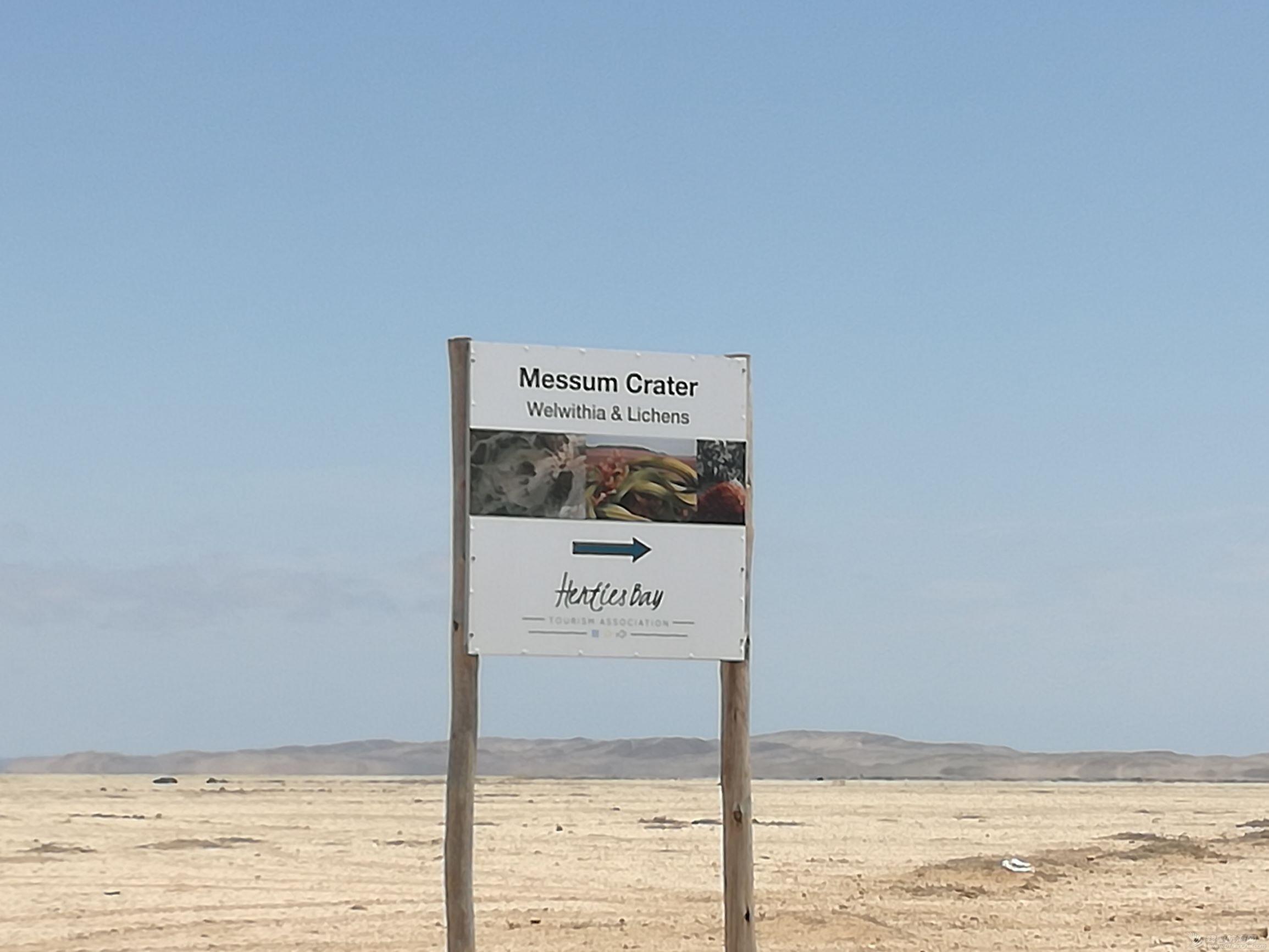 纳米比亚,我们,南非,两个,宾馆 ITHACA号航海 17 探访纳米比亚  194145yujrkkxerrrkx1ch
