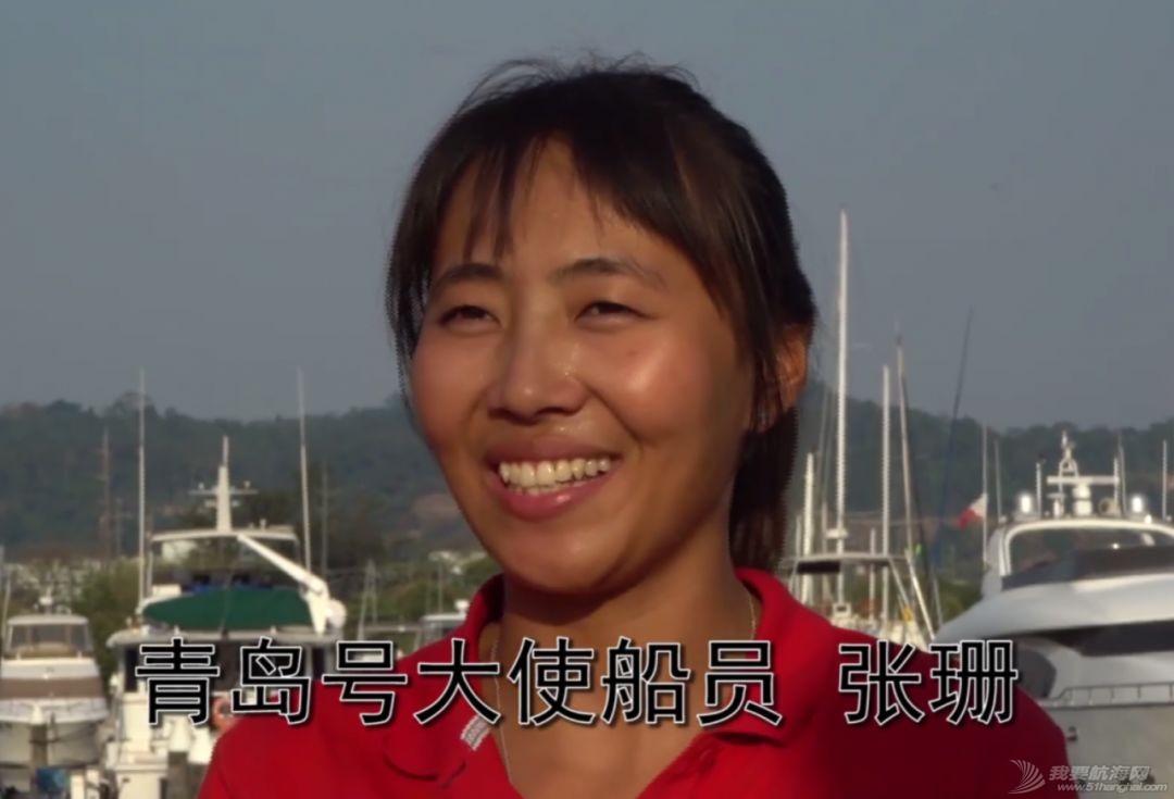 跟随青岛号船员的镜头走进克利伯环球帆船赛的世界w7.jpg