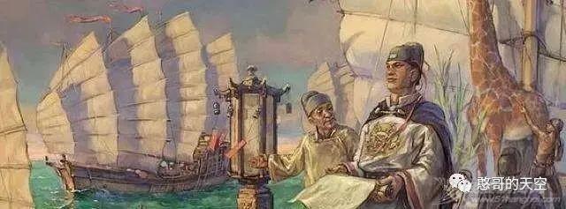 《海洋强国是怎样炼成的》之中国篇 与海洋强国擦肩而过 第七十五章:明朝的海洋经略 ——与海洋强国擦肩而过w3.jpg