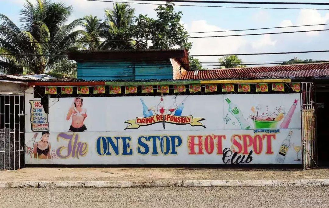 """大麻飘香,枪击不断,这是我们遇见的最""""礼貌""""的牙买加w24.jpg"""