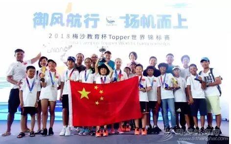 一周帆船资讯|中国选手加冕Topper世锦赛冠军  陈锦浩夺得环英国爱尔兰岛帆船赛冠军w2.jpg