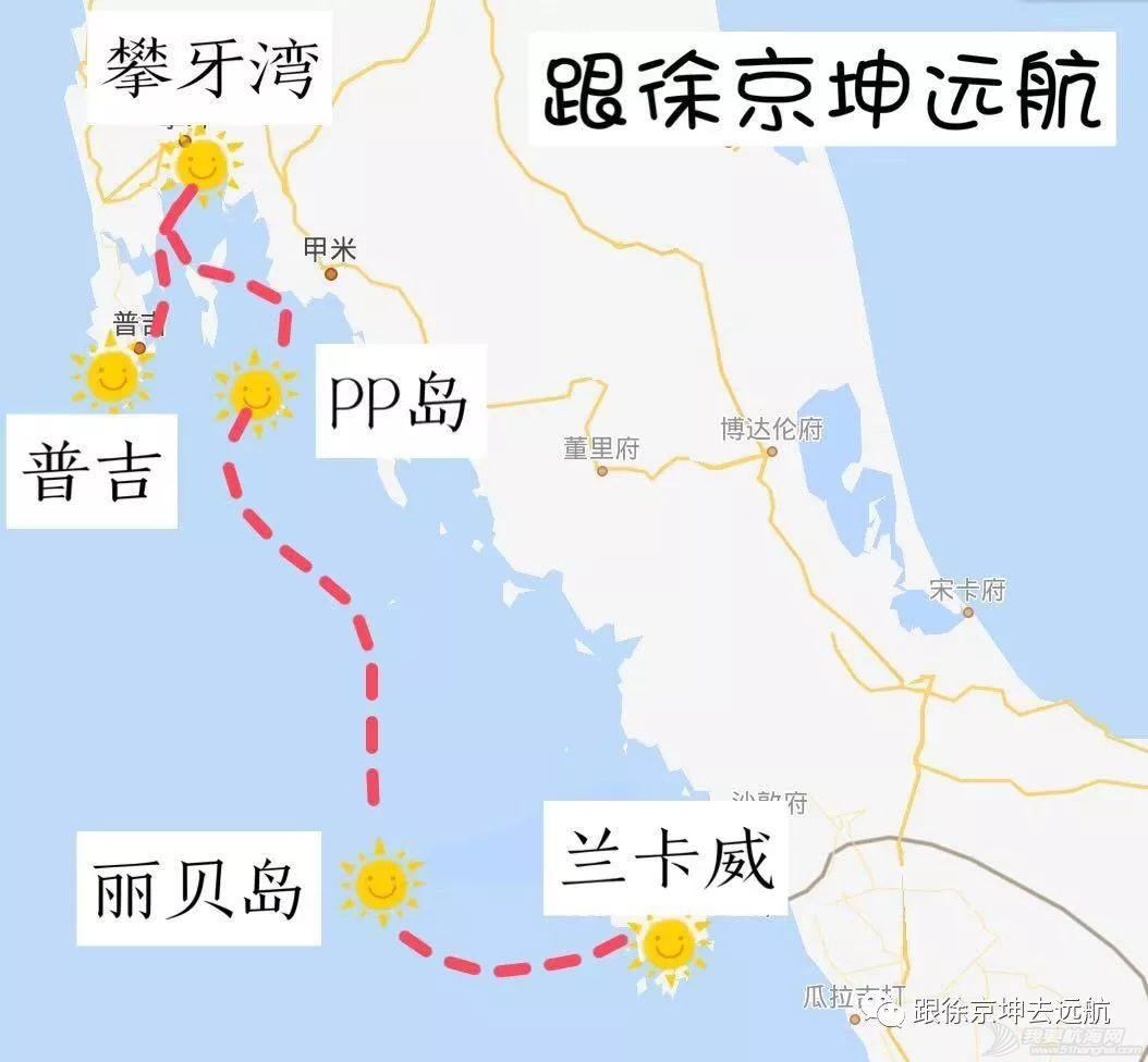 第一个完成环球航行的其实是一个亚洲人?!w8.jpg