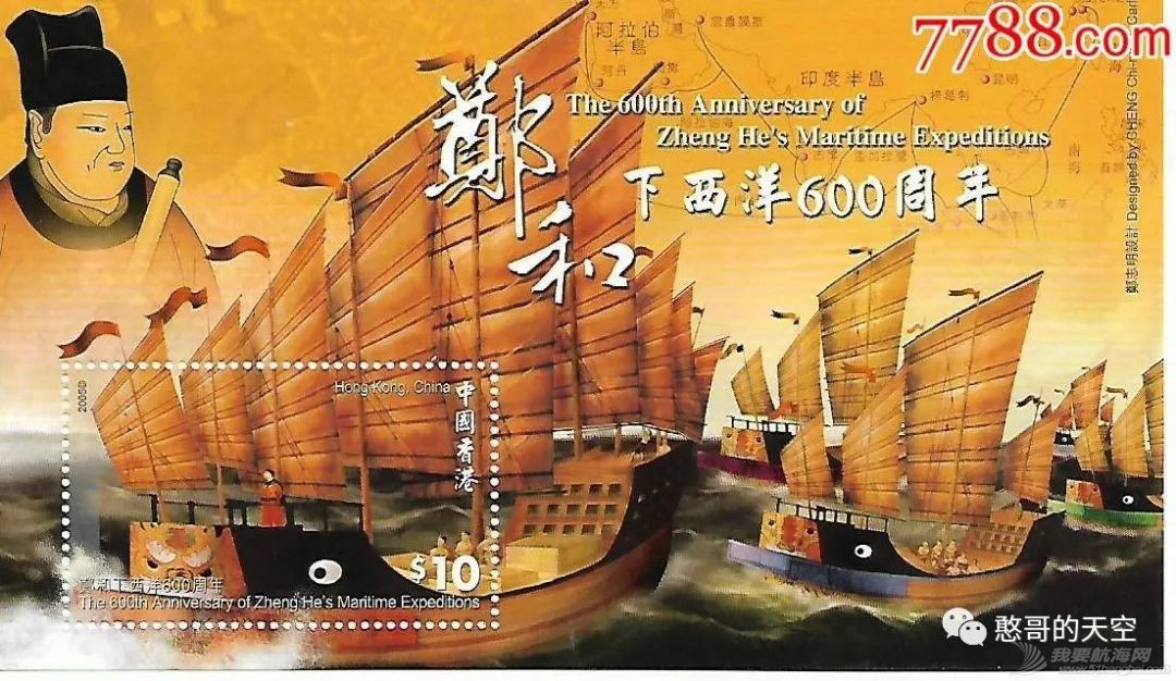 《海洋强国是怎样炼成的》之中国篇 与海洋强国擦肩而过 第七十四章:明朝的海洋经略 ——郑和的壮举(二)w2.jpg