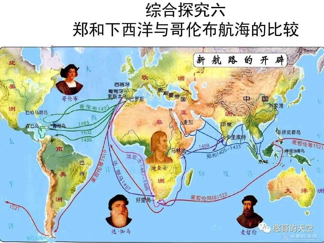 《海洋强国是怎样炼成的》之中国篇 与海洋强国擦肩而过 第七十四章:明朝的海洋经略 ——郑和的壮举(二)w4.jpg