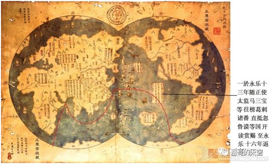 《海洋强国是怎样炼成的》之中国篇 与海洋强国擦肩而过 第七十四章:明朝的海洋经略 ——郑和的壮举(二)w3.jpg