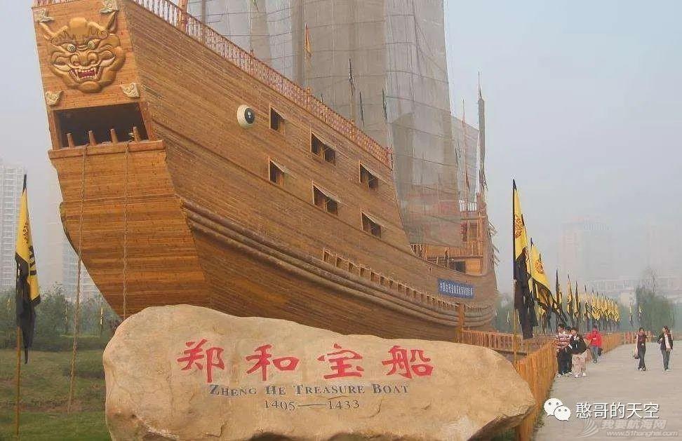 《海洋强国是怎样炼成的》之中国篇 与海洋强国擦肩而过 第七十四章:明朝的海洋经略 ——郑和的壮举(二)w6.jpg