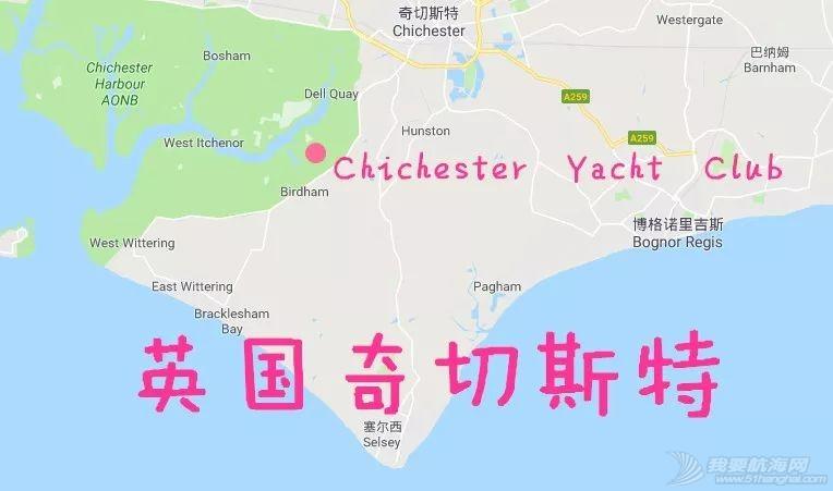 英国游艇码头分布第二十五篇,奇切斯特w2.jpg