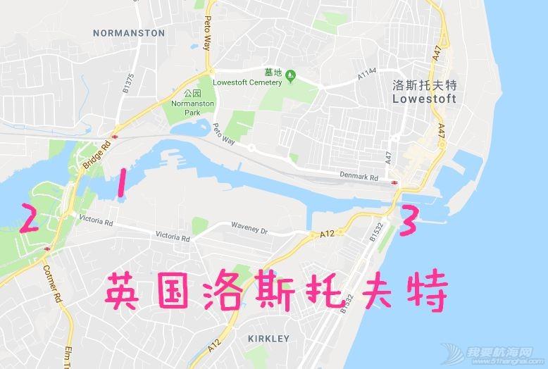 英国游艇码头分布第十四篇,洛斯托夫特w2.jpg