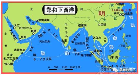 《海洋强国是怎样炼成的》之中国篇 与海洋强国擦肩而过w5.jpg