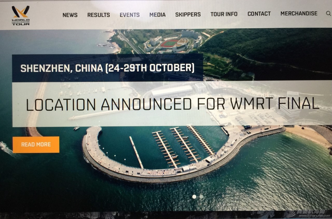 世界帆船对抗巡回赛:1v1的狂欢派对 | 世界帆船赛事巡礼⑨w9.jpg