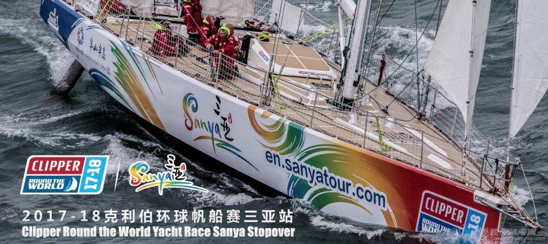 十组数据记住克利伯环球帆船赛w10.jpg
