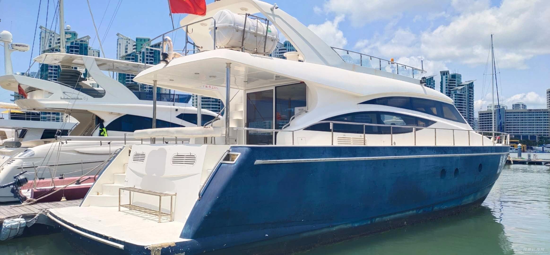 2011年五证齐全60呎海星飞桥游艇108万出售