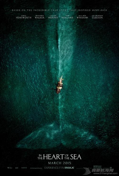 在线播放,海洋深处,故事,白鲸,记的 在线播放《海洋深处》埃塞克斯捕鲸船所经历的真实的海难-古老的帆船与白鲸记的故事  143114uln121qm1i011u3i