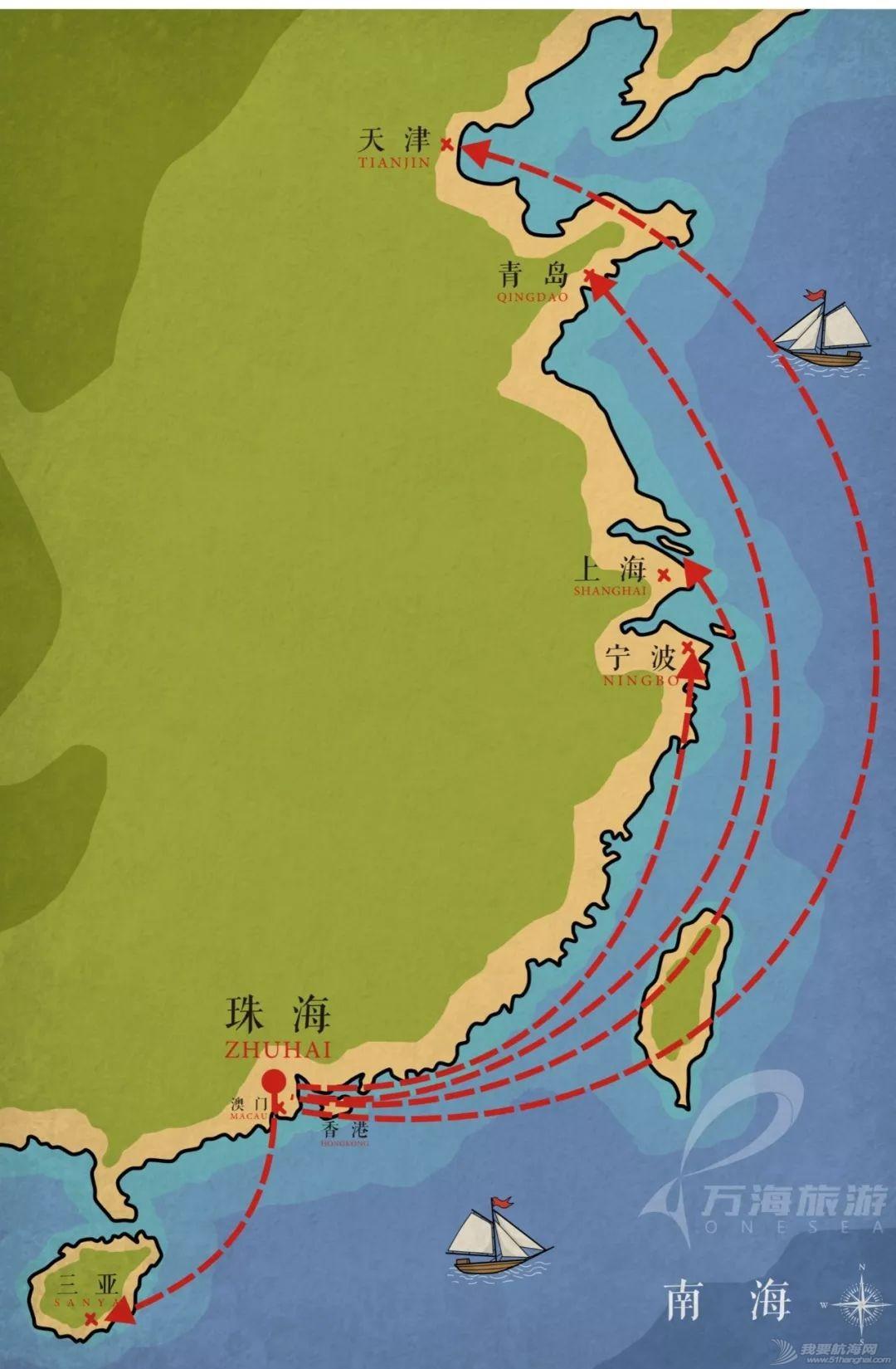 帆船界最大迷案:龙壁背后的中国w8.jpg