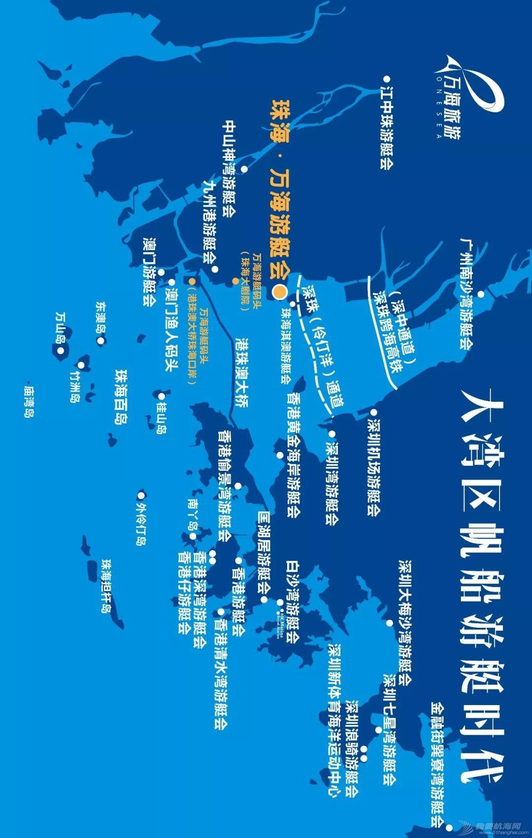 帆船界最大迷案:龙壁背后的中国w13.jpg