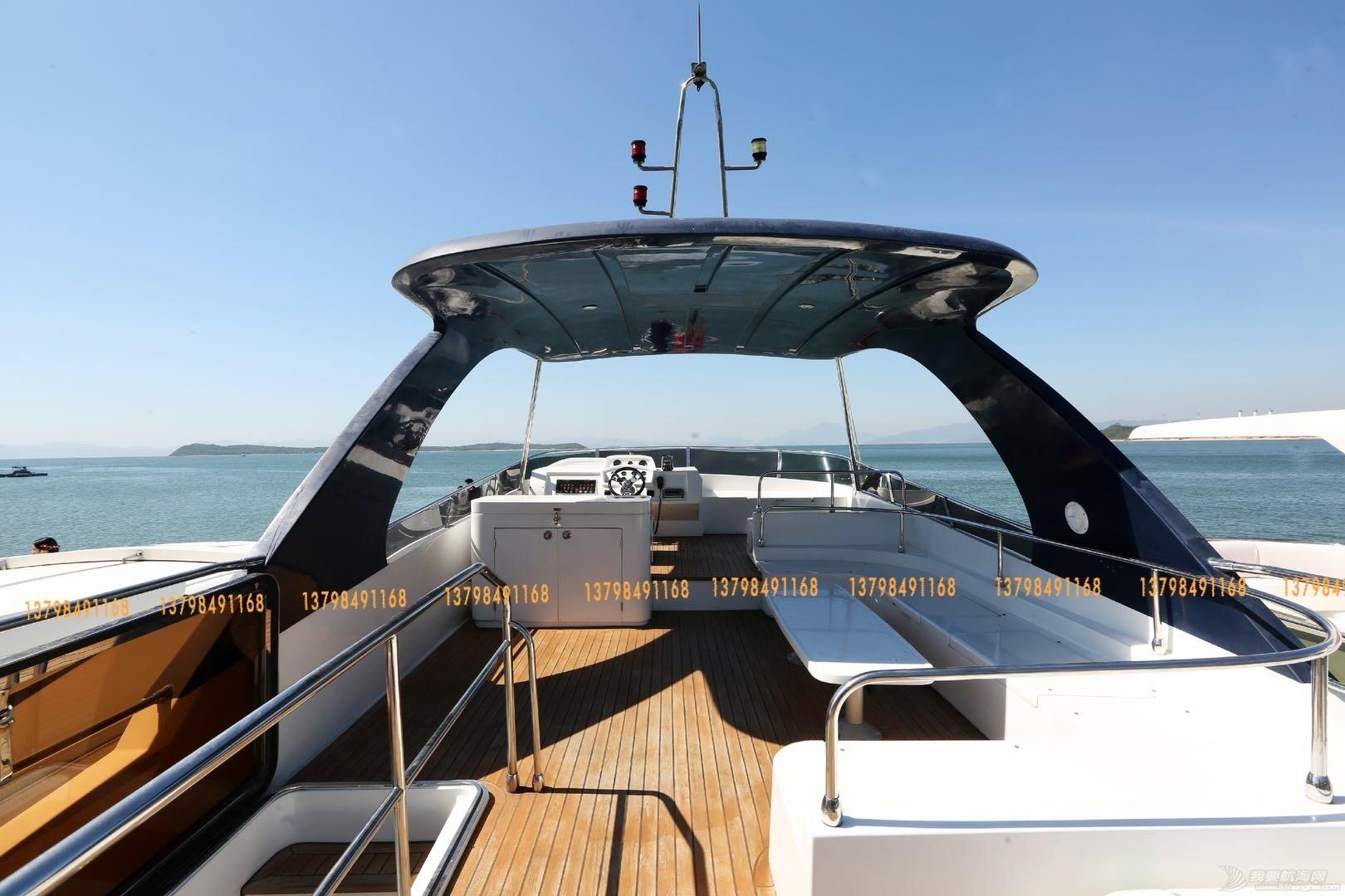 2015年产63尺豪华游艇出售