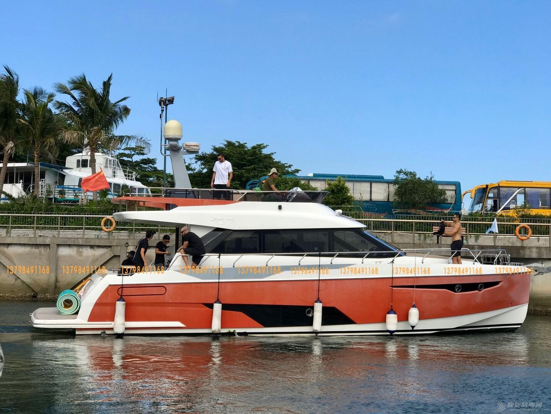 2014年产50尺游艇出售