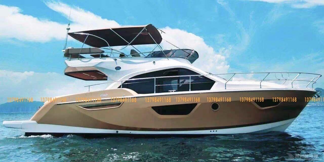 2017年意大利进口42尺豪华游艇出售