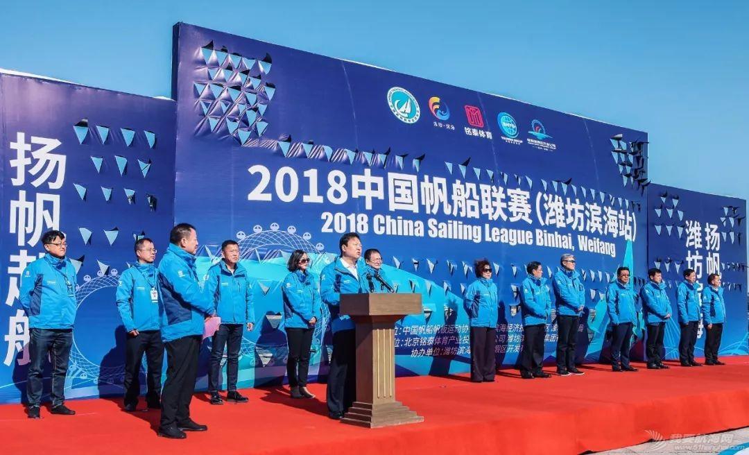 中国帆船联赛盛大开赛  开启中国帆船职业化元年w1.jpg