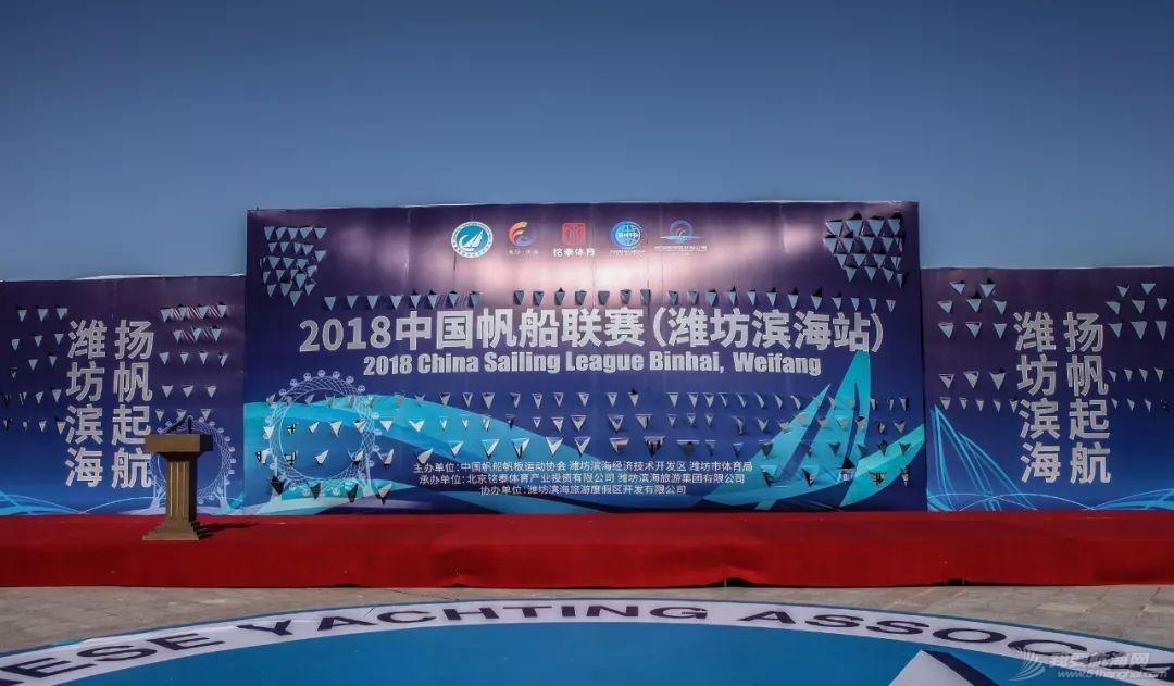 中国帆船联赛盛大开赛  开启中国帆船职业化元年w6.jpg