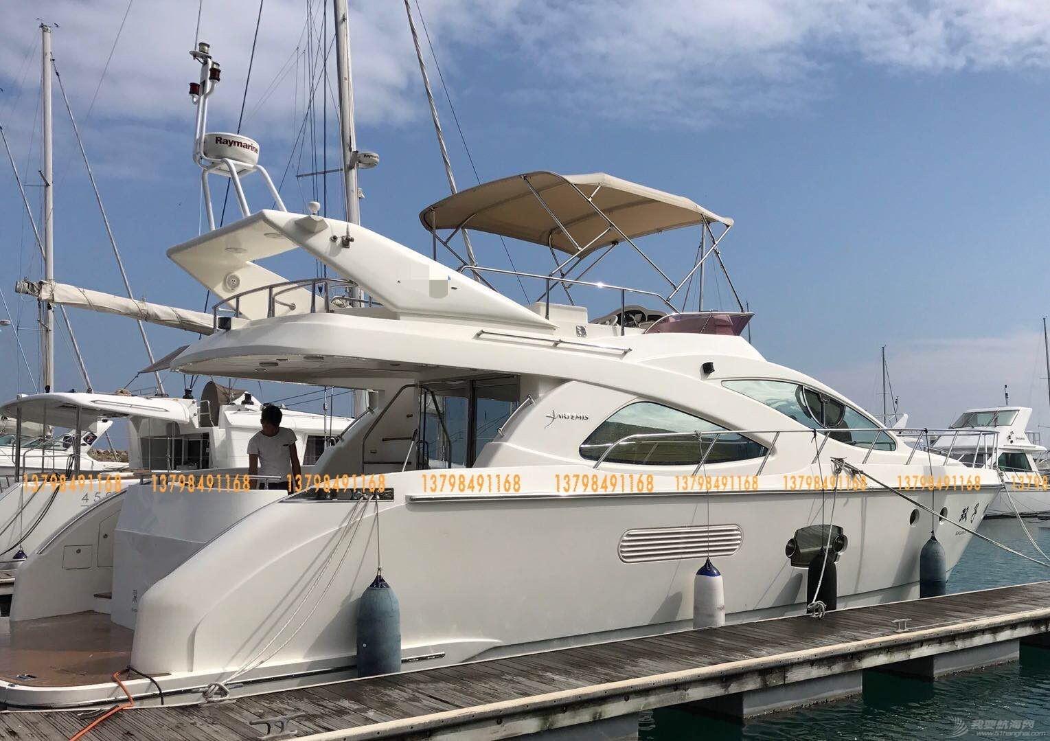 2016年48尺游艇出售