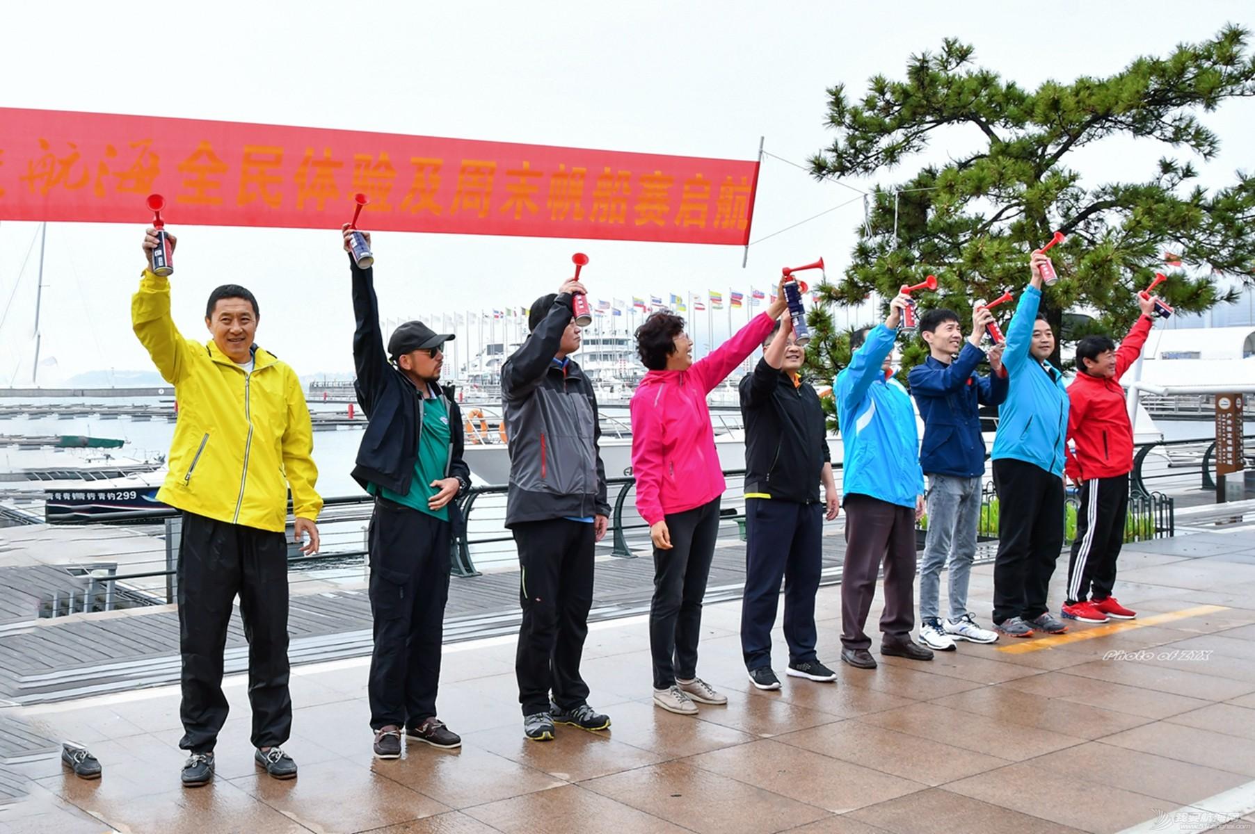 青岛奥帆中心WOB欢迎来航海周末帆船赛20200531