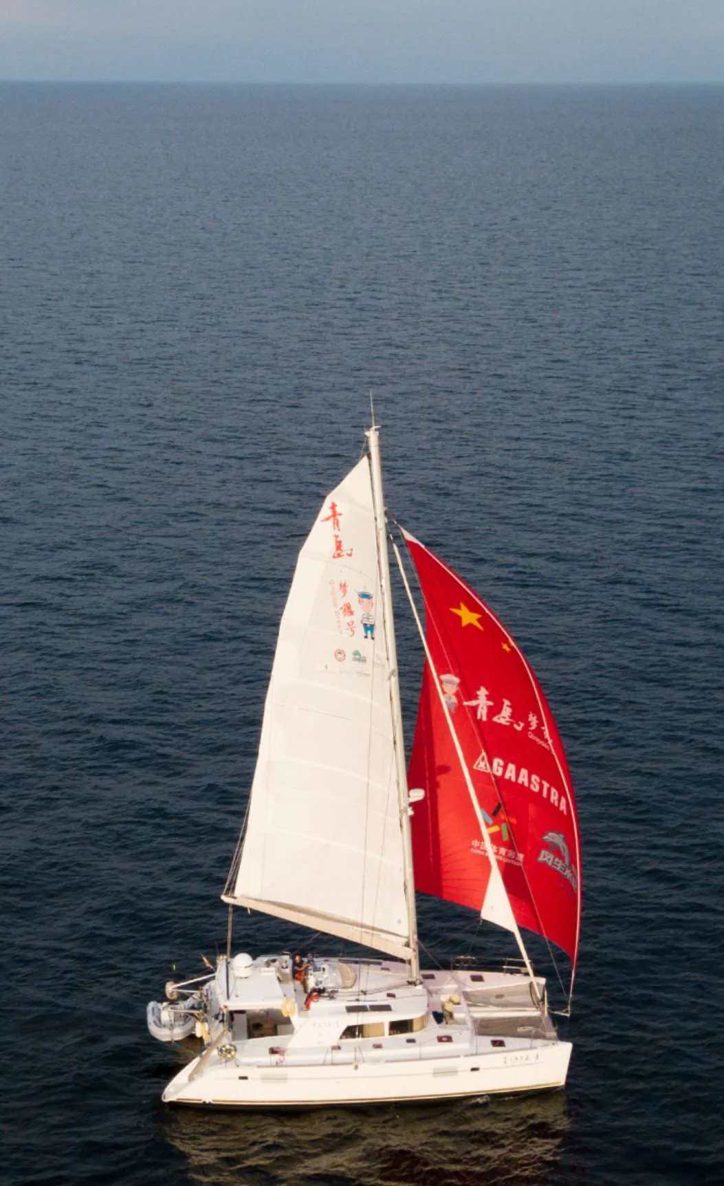 航海,帆船,环球,世界,中国 独臂船长徐京坤完成了国人首次双体帆船环球挑战-来自青岛梦想号帆船的最新消息  070637fcfx5kjvfvzu1lpj