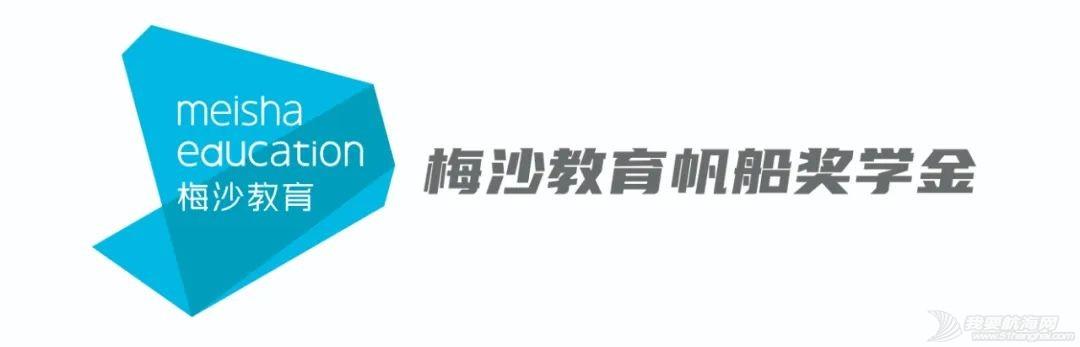 """越云海 战不""""帆"""" 2020中国帆船线上冠军挑战赛即将来袭w10.jpg"""