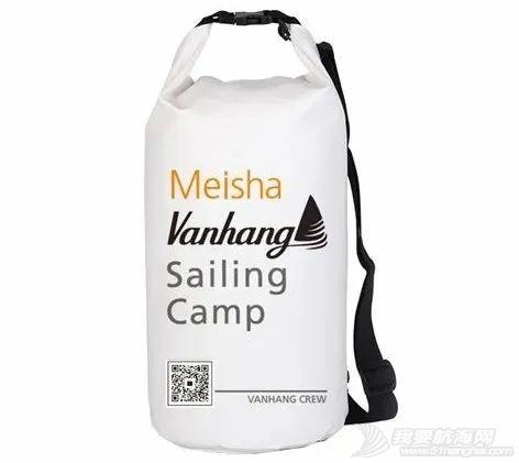 """越云海 战不""""帆"""" 2020中国帆船线上冠军挑战赛即将来袭w14.jpg"""