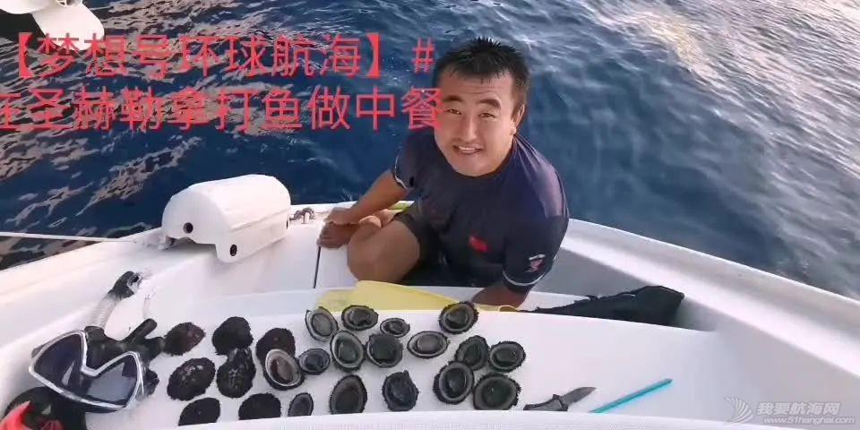 23只龙虾换不到两公斤土豆,疫情期间被困孤岛纪实(上)w57.jpg