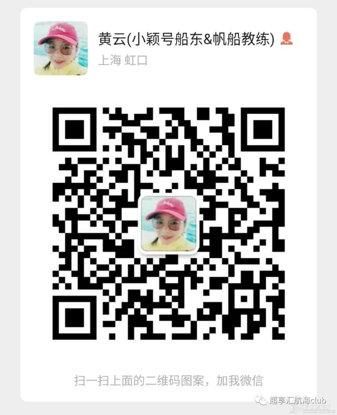 微信图片_20200629134909.jpg