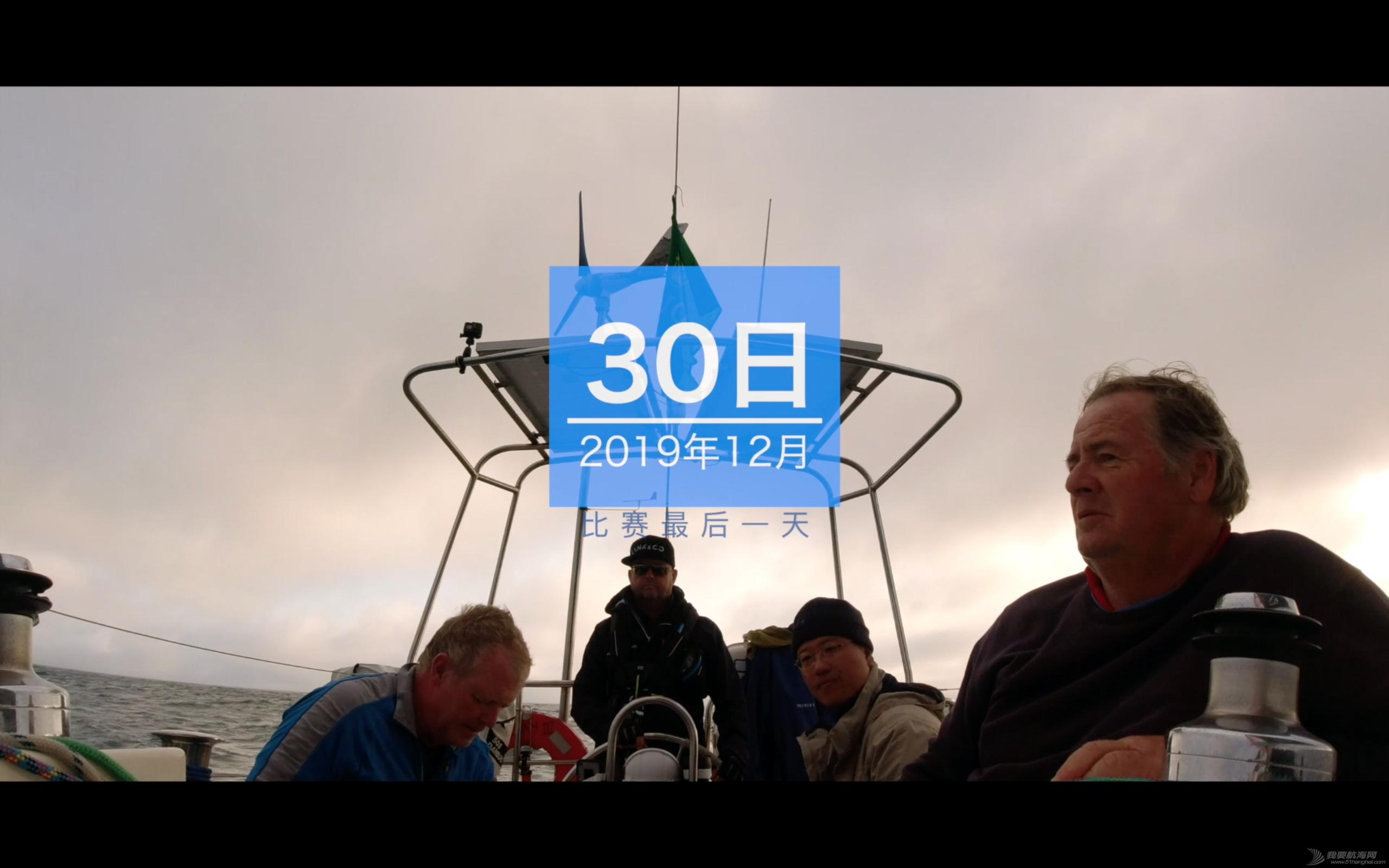 【海上日记】劳力士悉尼霍巴特75周年帆船赛完赛日