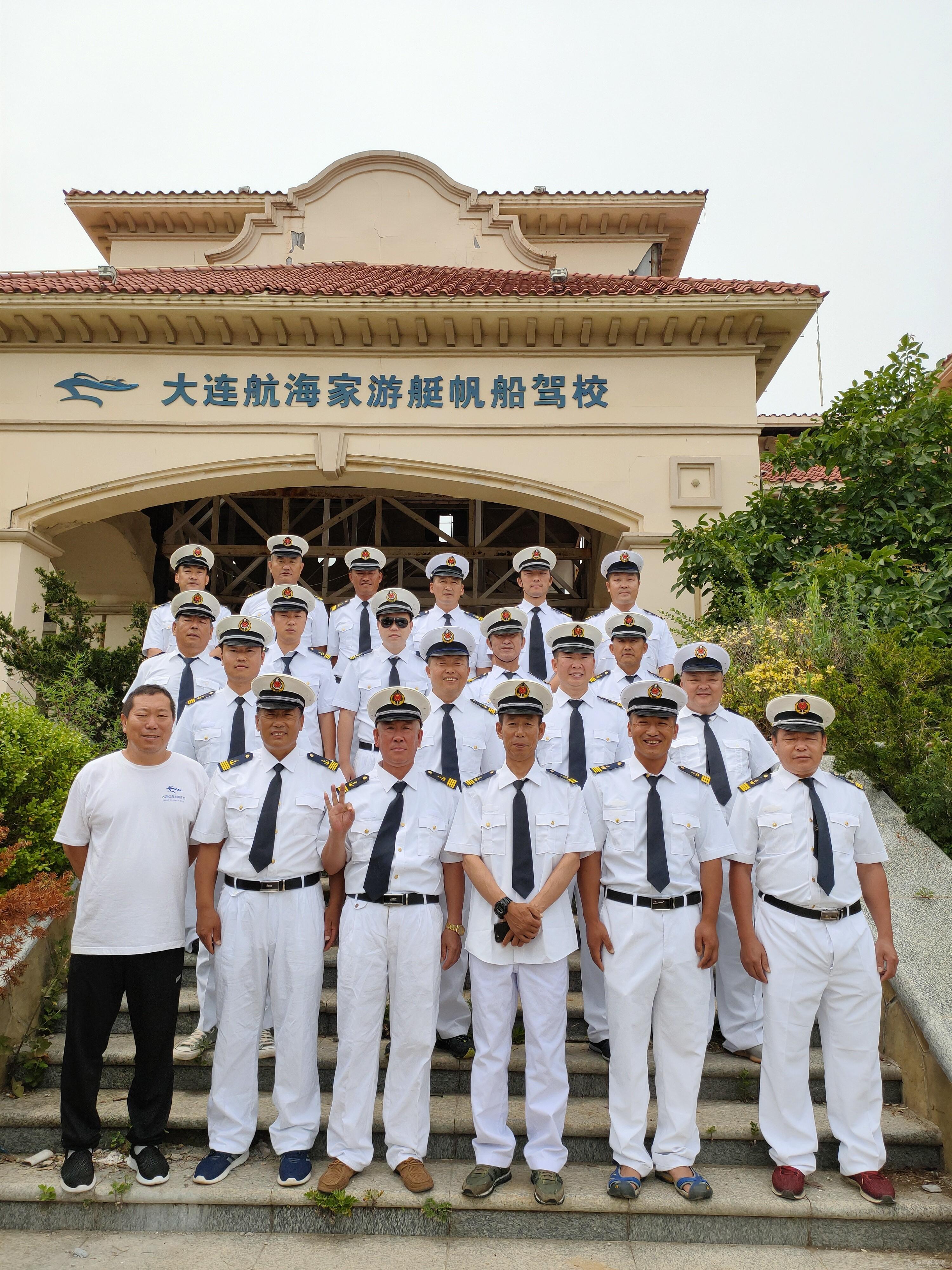 我们,开班,游艇,时间,也是 守得云开见月明,游艇驾校开班了  210832d7lzjllx115g081o