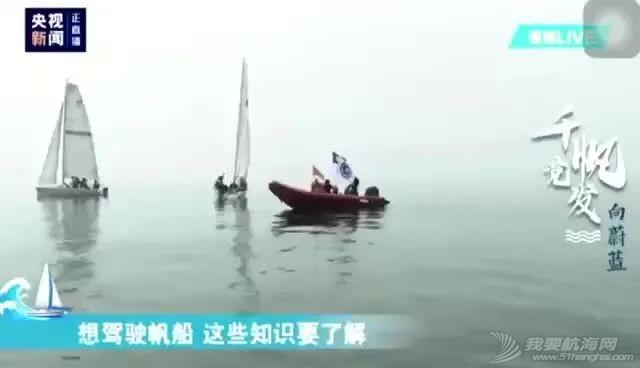 航海日,鼓帆驶向蔚蓝w2.jpg
