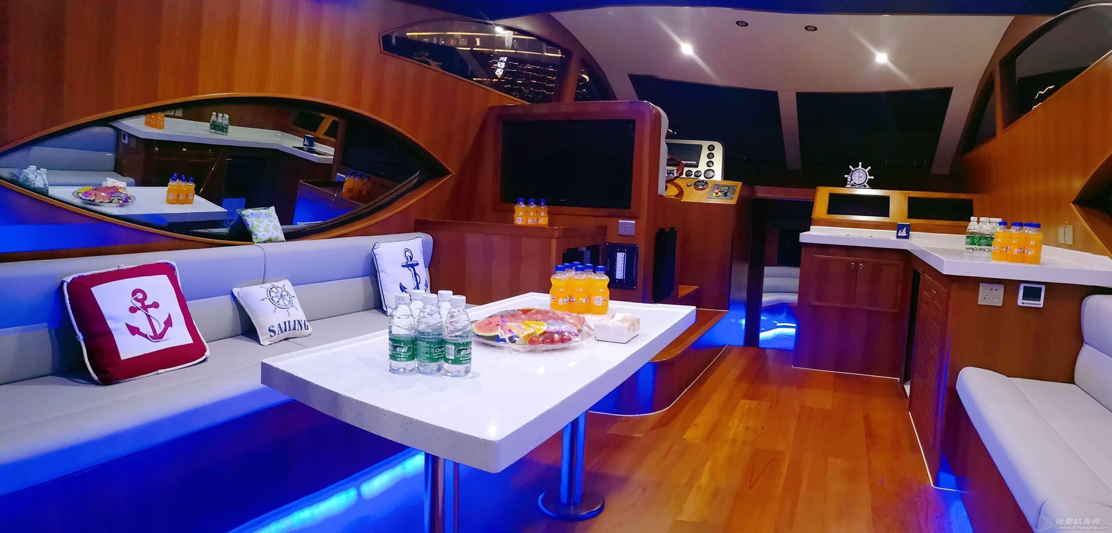 (全新现船)ZF530豪华飞桥游艇