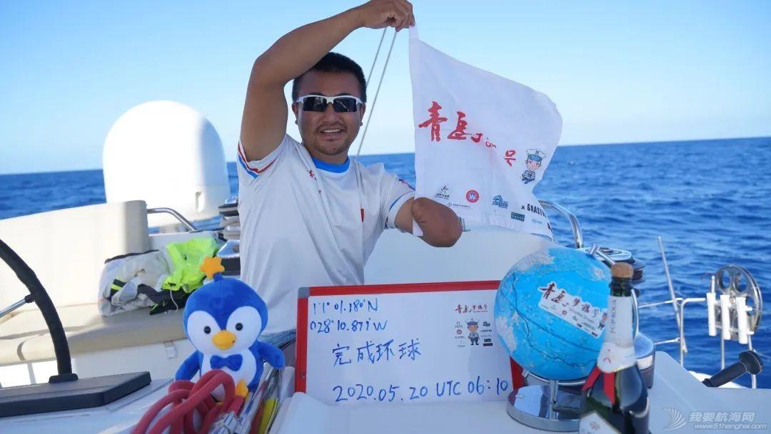 独臂船长的环球帆船冒险w7.jpg
