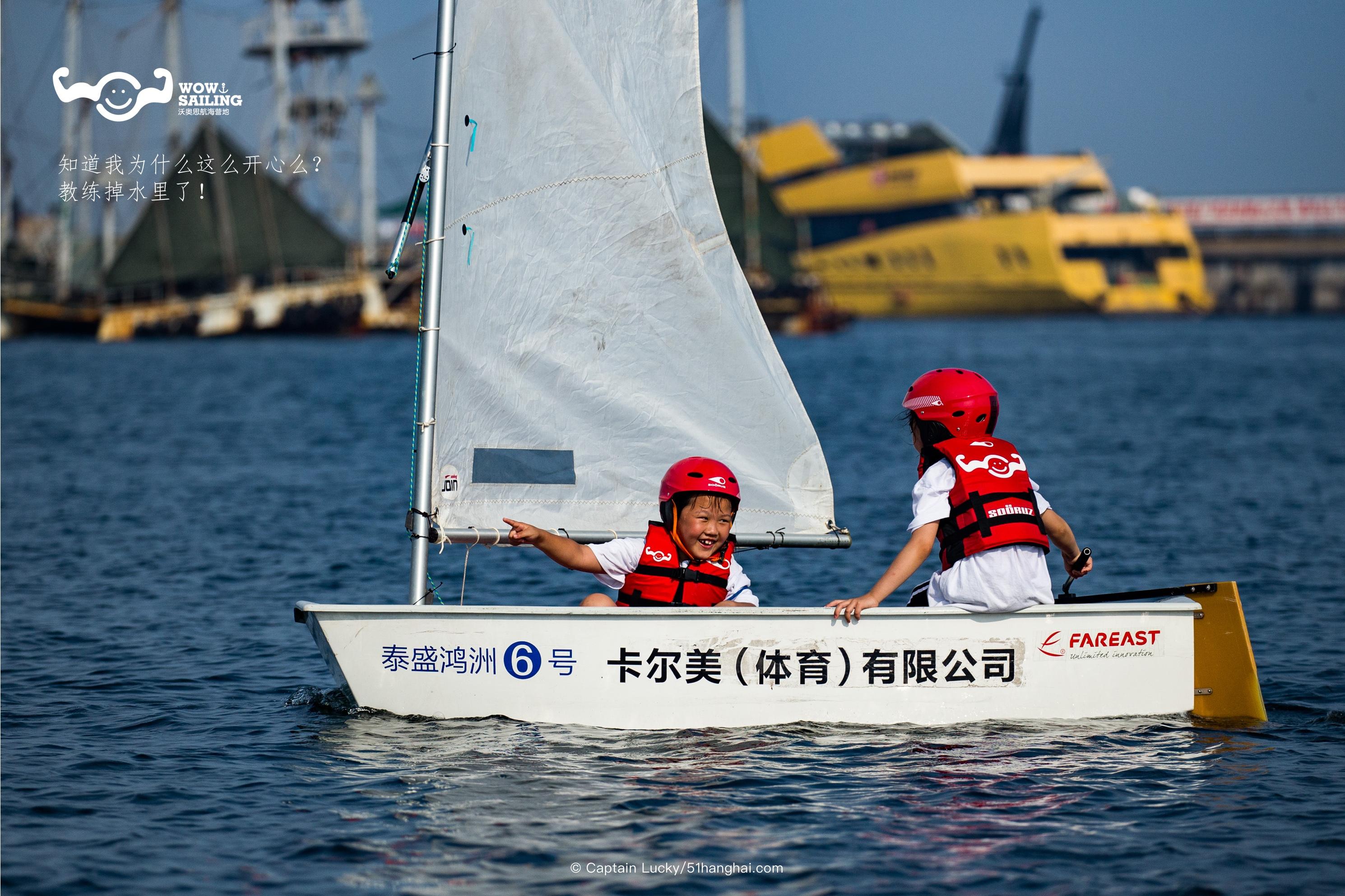 帆船,培训,航海,法国,教练 2020 沃奥思第一期帆船走训营  222919vc59pzf5bkc3xzpx